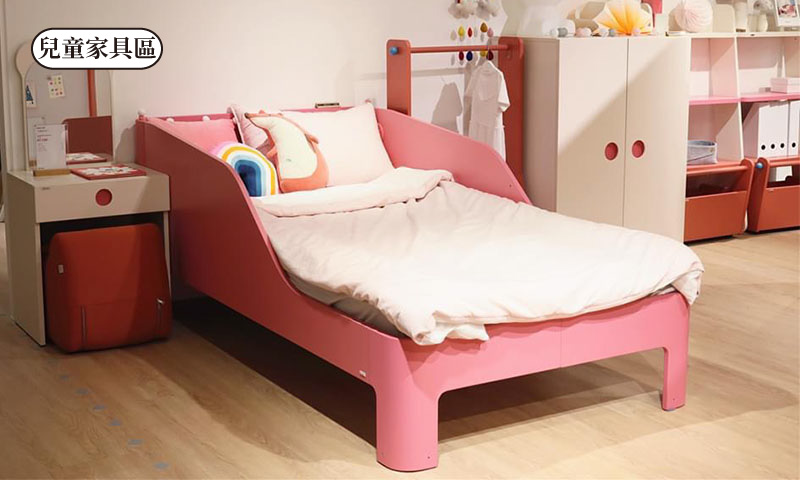 家具名床展覽-兒童家具區-展源國際