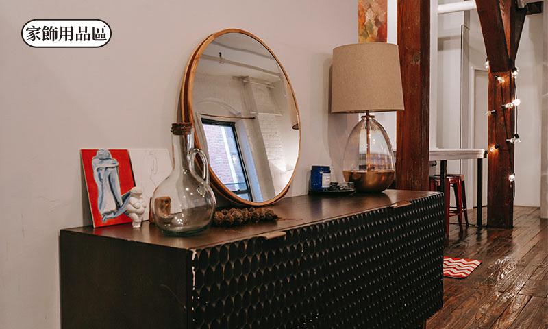 家具名床展覽-家飾用品區-展源國際