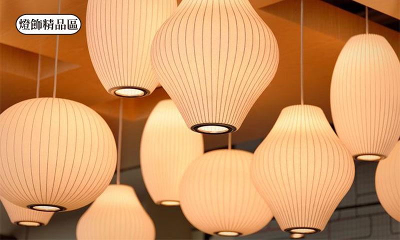 家具名床展覽-燈飾精品區-展源國際