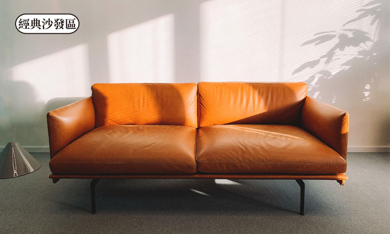 家具名床展覽-經典沙發區-展源國際